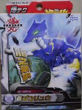 (Bakugan BTC-63 Baku Tech booster pack Ao (gift) Jinryuu