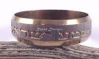 Shema Israel Stainless Steel Silver Gold Ring Jewish Hebrew Prayer Judaica Jewel