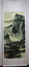Excellent Chinese Hanging Painting & Scroll Landscape By Zhang Daqian 张大千 AL8208