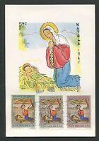 VATICAN MK 1961 WEIHNACHTEN CHRISTMAS MAXIMUMKARTE MAXIMUM CARD MC CM d7302