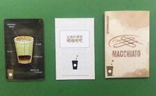 CS1715 2017 China Starbucks coffee MACCHIATO MSR card 1pc