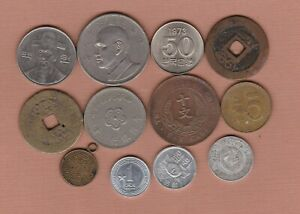 12 KOREA & CHINA COINS IN A USED TO NEAR MINT CONDITION