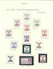 PAKISTAN Collection hinged mint on leaves 1947-1951 - 99909