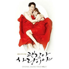 It's Okay, That's Love O.S.T VOLUME 1 (SBS TV Drama) OST Part 1 EXO CHEN Sealed