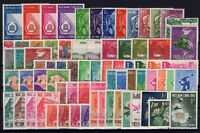 CG141933/ SOUTH VIETNAM / LOT 1958 – 1965 MINT MNH FULL SETS CV 100 $