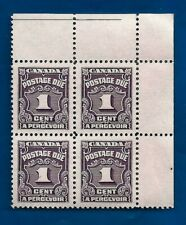 vintage CANADA  1935 ONE 1 cent postage due stamp block MNH MINT Canadian