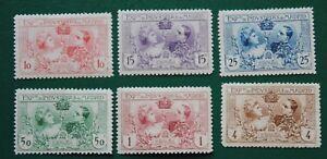 ESPAÑA 1907 ED SR1/6**  MNH EXPOSICIÓN INDUSTRIAS DE MADRID