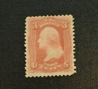 Scott #88 US Stamp Mint Fine/Very Fine Grilled Great Color Unused