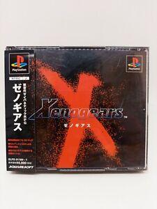 Sony PS1 Playstation - XENOGEARS Squaresoft CON SPINE CARD versión JAPÓN