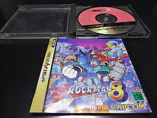 Rockman 8 no spine Sega Saturn Japan