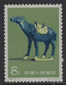 People's Republic of China, Scott #593, 8f Horse Statuette, MH