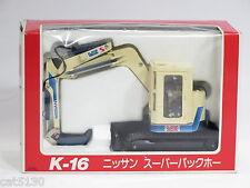 Nissan S&B30 Excavator - 1/26 - Diapet #K16 - MIB