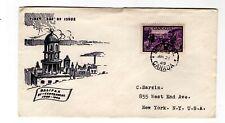 Canada 1949 Halifax #283 FDC H. Jacobi C addressed CDS CV $3