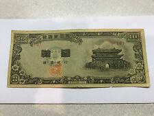 South Korea 10 Kwan Banknote 4290/1957 Circ. VG+ #4639