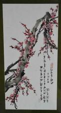 Lovely Vintage Signed Japanese Hand Paintd Cherry Blossoms Motif Tapestry Scroll