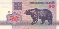 BIELORUSSIE/P07 // Billet(s) de 50 ROUBLES-1992
