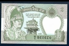 Nepal UNC Note 2 Rupees 1982 P-29