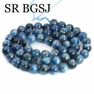 "Jewelry Making Natural Round Blue Kyanite Gemstone Beads Strand 15""7-8mm"