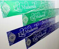 Eid Mubarak Banner, Eid Banner, Eid Foil Banner