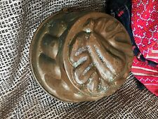 Old Copper Kitchen Mold …beautiful accent & collection piece