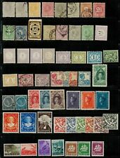 Lot of Surinam Old Stamps MH/Used