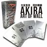 Akira Wall Art Katsuhiro Otomo Parco MUSEUM Tokyo EXHIBITION SPECIAL BOOK New Li