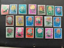 """CHINA   -   unused precancelled stamps Flowers """"Hwang Shi Ba"""" 1960/1961"""