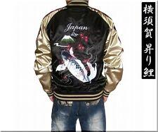 Sukajan Carp Mt.Fuji Embroidery Japan Souvenir Jacket (XL)  Yakuza Asian Bomber
