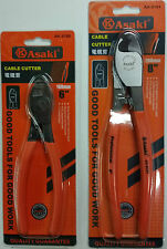 ASAKI Cable Cutters - Set of 2
