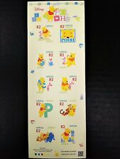 Japan stamps / Winnie The Pooh and Friends (Mint-Never-Hinged) (Original Gum)