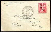 BRITISH GUIANA TO ENGLAND Cover, Circa 1931, VF