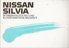 NISSAN    SILVIA    S12   Betriebsanleitung   1988    Bordbuch   Handbuch     BA