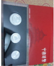China 1991 year 1 Fen+2 Fen+5 Fen coins set 3PCS