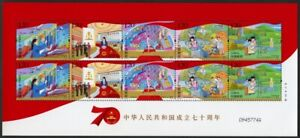 China PRC 2019-23 Gründung der VR China Eisenbahn Kultur Technik Kleinbogen MNH