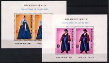 La Corée du Sud 1973 SG#MS1080 Cour Costumes neuf sans charnière M/S Set #D60697