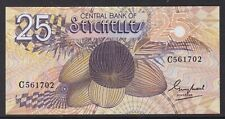 SEYCHELLES 1983 25R (SC 29) FINE UNCIRCULATED