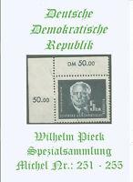 DDR SPEZIALSAMMLUNG PIECK 251-255 AUF PLATTENFEHLER NICHT DURCHSUCHT