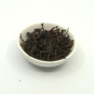 Smoky Ecstacy Loose Leaf Black Tea - 250g