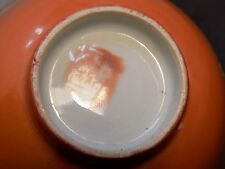 antique chinese porcelain enamel bowl chinese mark
