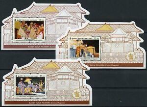 Sri Lanka 2020 MNH Cultures Stamps Kandy Esala Perahera Festivals 3x 1v M/S