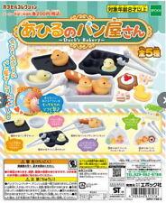 Duck's Bakery Set, 5pcs - Epoch Capsule Toy    ^_^3