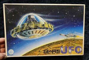 UFO MODEL KIT BANDAI  SPACE 1999 THUNDERBIRDS