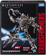 Transformers Movie Masterpiece Megatron MPM-8