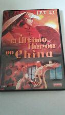 """DVD """"EL ULTIMO HEROE EN CHINA"""" JET LI"""