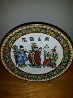 Vintage chinese FuKurokFamille Rose enamel Plate Hand Painted Porcelain signed
