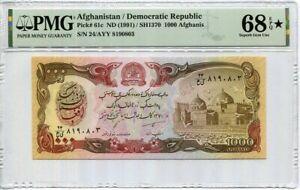Afghanistan 1000 Afghanis ND 1991 P 61 c Superb Gem UNC PMG 68 EPQ  Extra Star