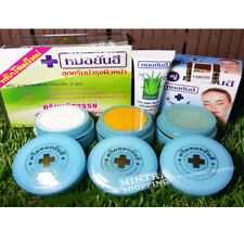 1 x Dr.Yanhee Whitening Cream Set Reduce Acne Dark Spot Freckles Result in 7 day