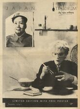 21/11/81PGN24 ADVERT: THE NEW ALBUM FROM JAPAN TIN DRUM 15X11 WITH POSTER