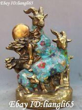 Cloisonne Enamel Gilt Fengshui Zodiac Year 3 Sheep Goat Kai Tai Animal Statue
