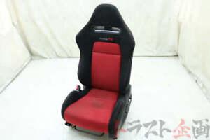 Honda Civic Type R FD2 Passenger Seat #3